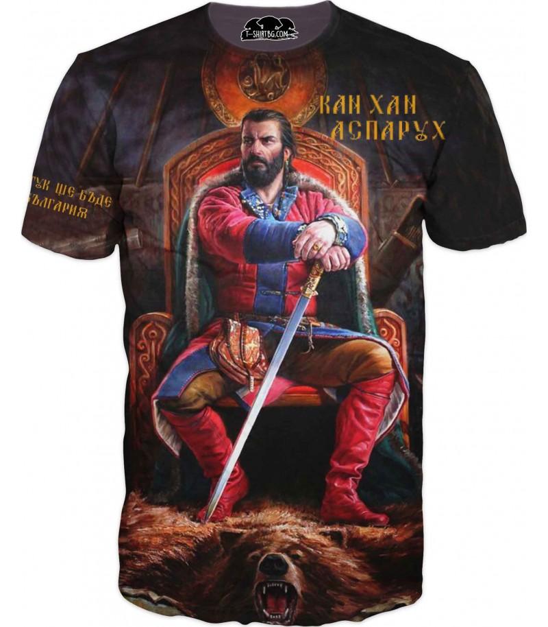 Тениска - Хан Аспарух