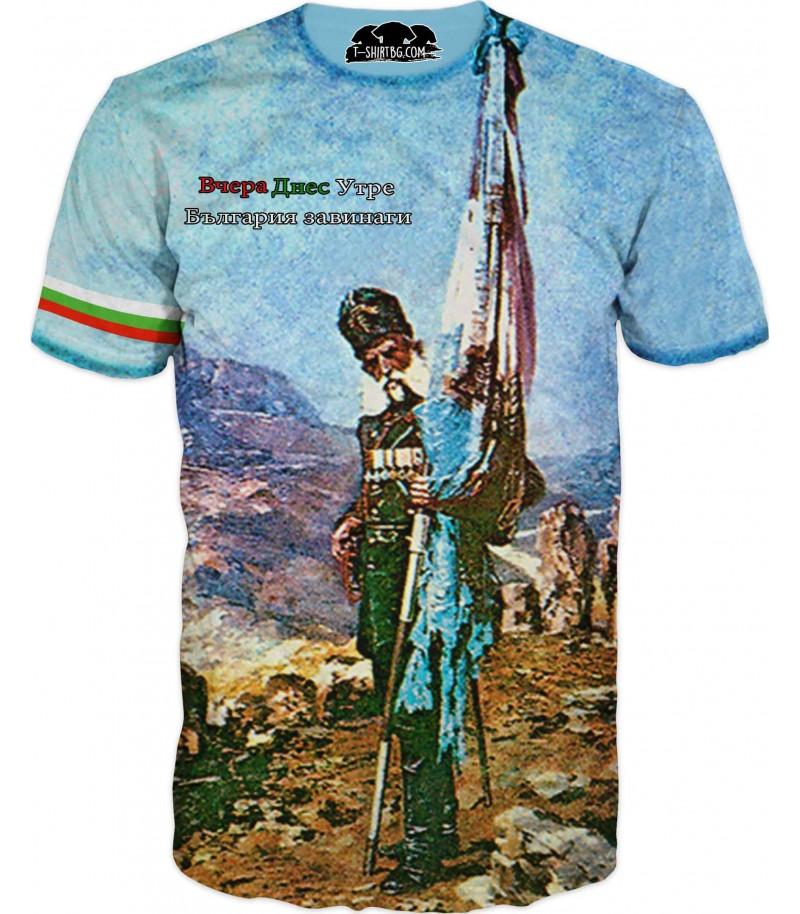 Патриотична тениска със Самарското знаме