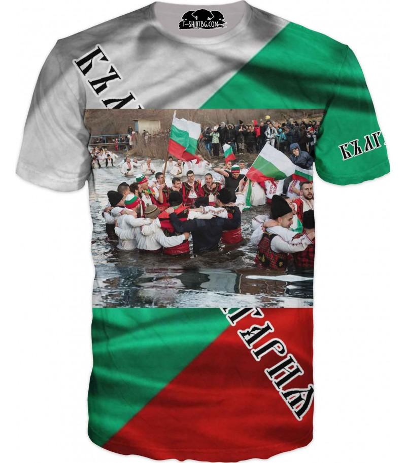 Тениска за Йордановден - хоро на Богоявление