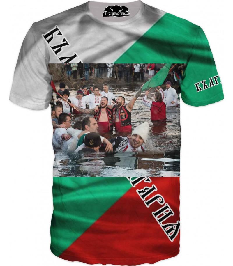 Тениска за Йордановден - Богоявление