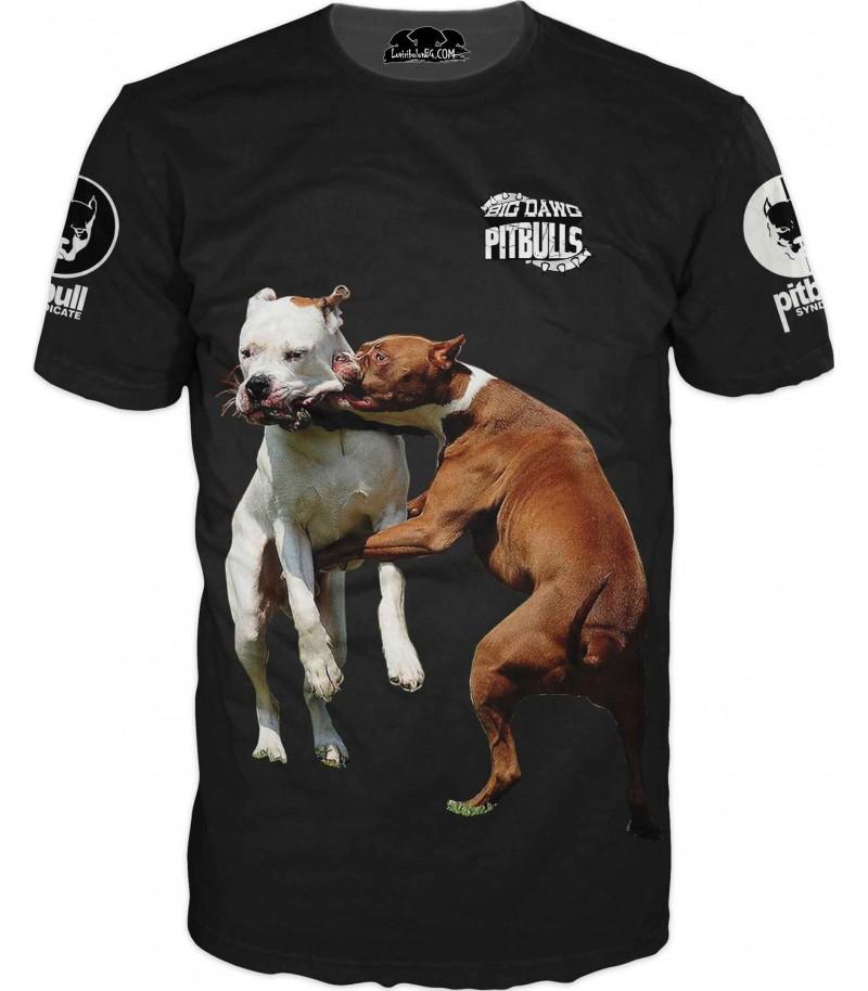 Тениска с кучета - дует - да не даваме лош пример