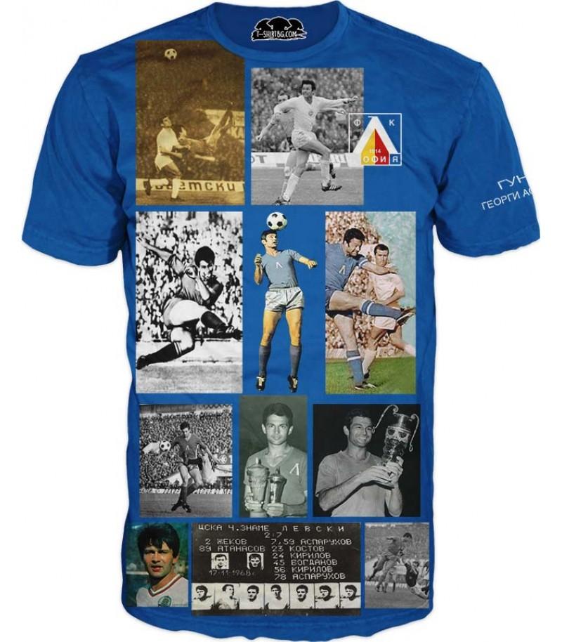 Невероятна тениска - спомен за ГУНДИ